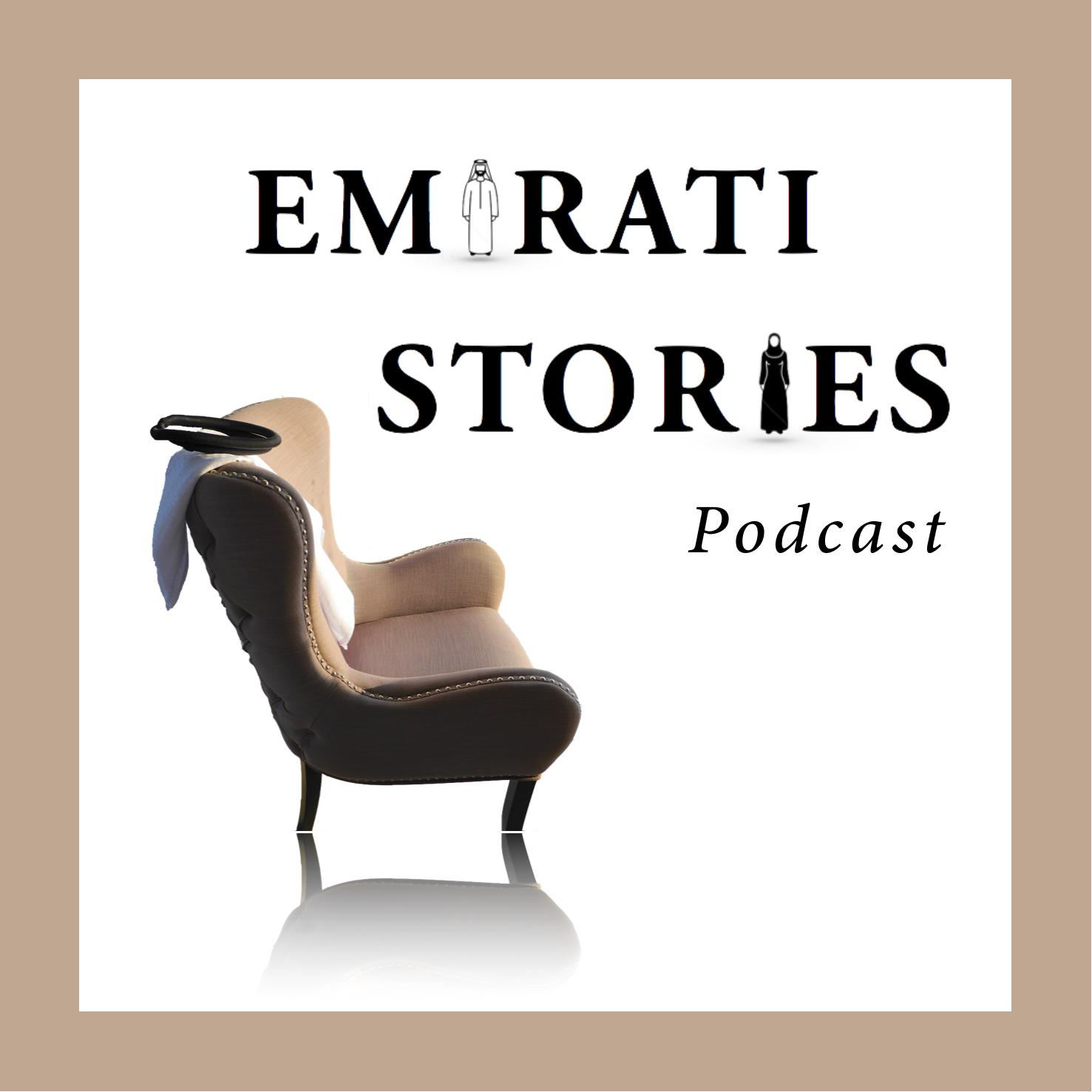 Emirati Stories